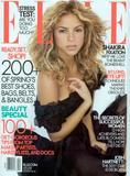 Shakira April 2006 Elle magazine, HQ of course Foto 199 (Шакира Апрель 2006 Elle Magazine, HQ, конечно, Фото 199)