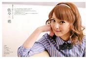Nozomi Sasaki - 4x cutie pie sets