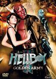 hellboy_2_die_goldene_armee_front_cover.jpg