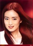 Gong Li Sexiest pics I could turn up...... Foto 43 (Гун Ли Sexiest фото Я мог превратить вверх ...... Фото 43)