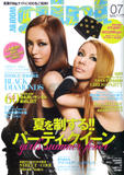 Namie Amuro & Double - Woofin' Girl July 2008 - Scans x 7